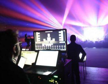 MIR e MIF – Music Inside Festival